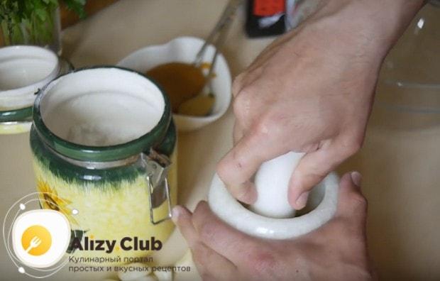 Для приготовления маринада измельчаем в ступке или кофемолке специи.