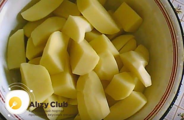 Картофель чистим и режем небольшими кусочками.