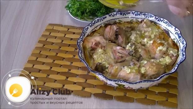 Залейте курицу сливочно сырным соусом