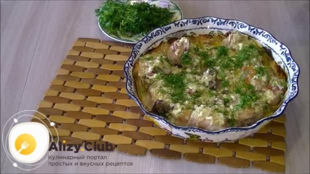 Вкуснейшая курица в сливочном соусе готова.