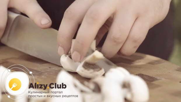 Нарезаем 50 г грибов