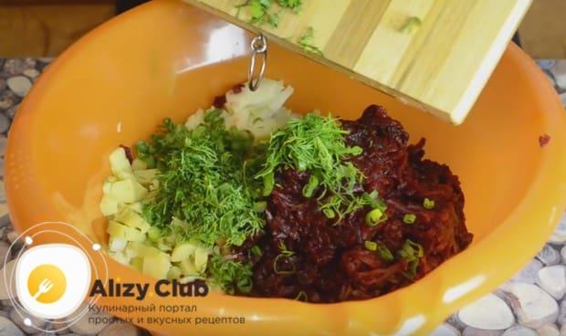 Зелень и лук добавляем в миску со свеклой, картошкой и селедкой.