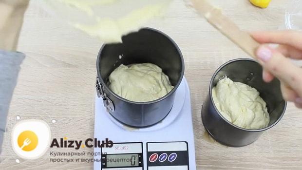 Для приготовления лимонного торта. приготовьте бисквит.