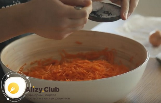 Натираем морковь и добавляем к ней соль и сахар.