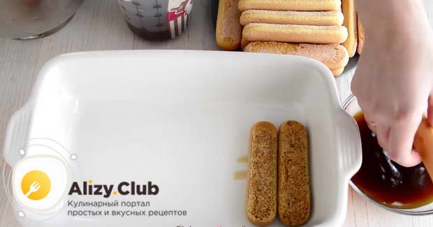 Обмакнуть печенье «Савоярди» в кофе с двух сторон