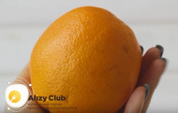 Моем также и апельсин.
