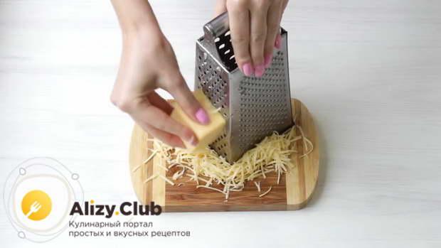 Твердый сыр (100 г) распустить на крупной терке