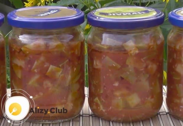 Приготовленный по такому рецепту салат очень хорошо хранится.
