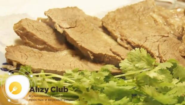Из такой вареной говядины можно приготовить различные вкусные блюда.