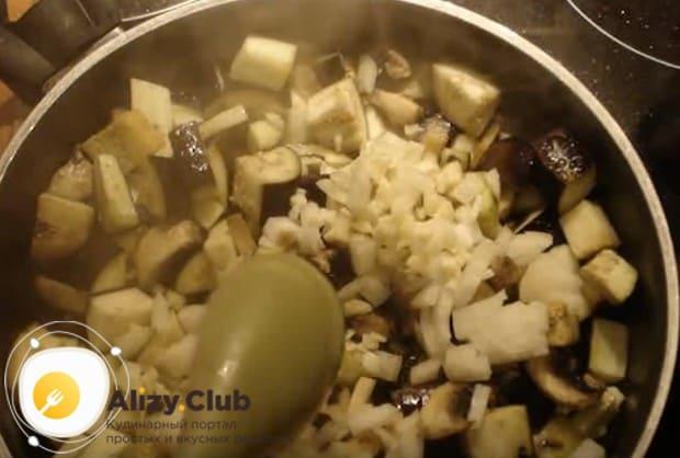 Если хотите приготовить овощное рагу с баклажанами и картошкой, можно теперь добавить и ее.