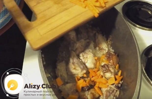 После лука выкладываем в казан нарезанную соломкой морковку.
