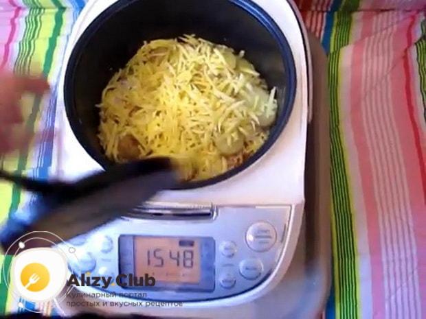 Натрите сыр перед тем как приготовить филе пангасиуса в мультиварке