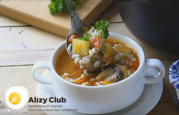 Вот мы и приготовили перловый суп с грибами по простому и доступному рецепту.