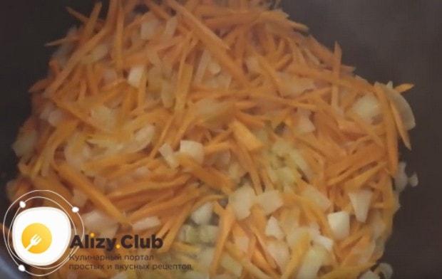 Сначала обжариваем измельченный лук и морковь.