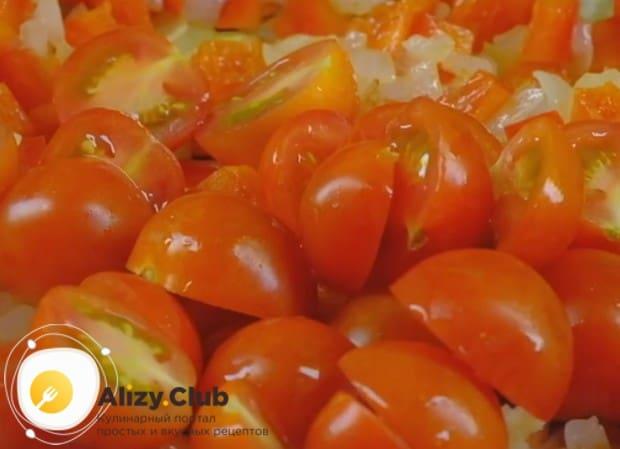 Добавляем нарезанные пополам помидоры черри.
