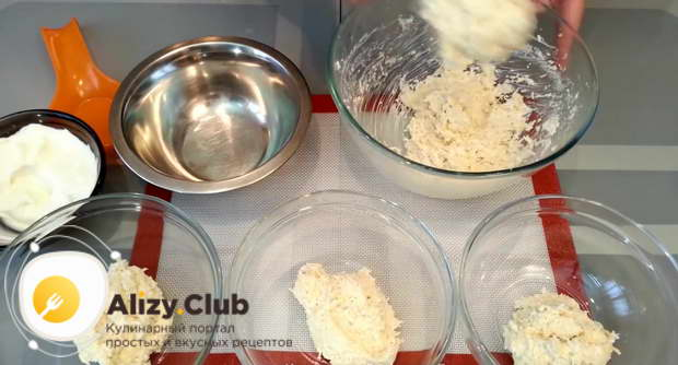 Раскладываем смесь по 5 разным мискам