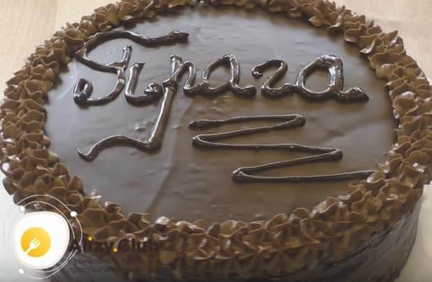 """История торта """"Прага"""" на самом деле не связана с Чехией."""