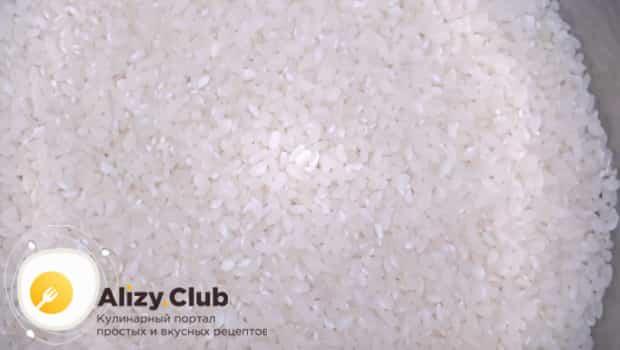 Промываем рис холодной водой