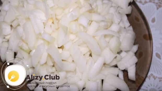 Для приготовления этого блюда нужно порезать лук