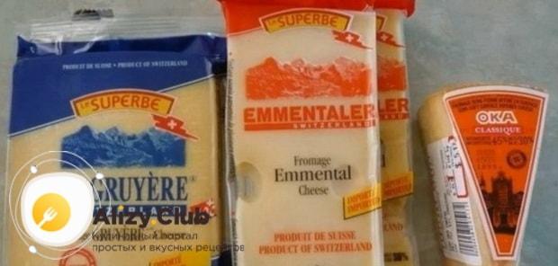 Читайте, с чем едят сырное фондю.