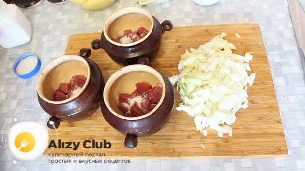 Для приготовления говядины с картошкой в духовке подготовьте гаршочки