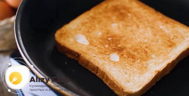 Для приготовления клаб сэндвича по лучшему рецепту обжарьте хлеб