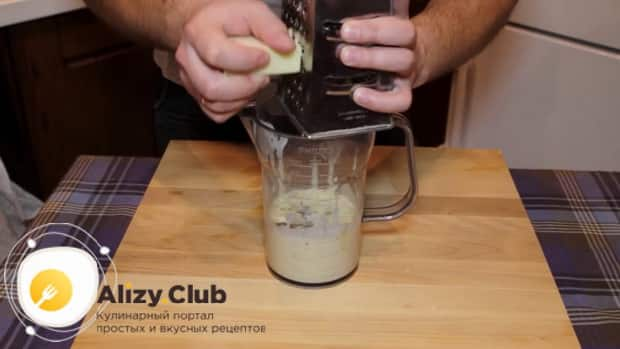 По рецепту, для приготовления классического соуса цезарь в домашних условиях, натрите сыр