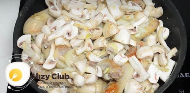 Для приготовления курицы в сливочно чесночном соусе обжарьте мясо с грибами
