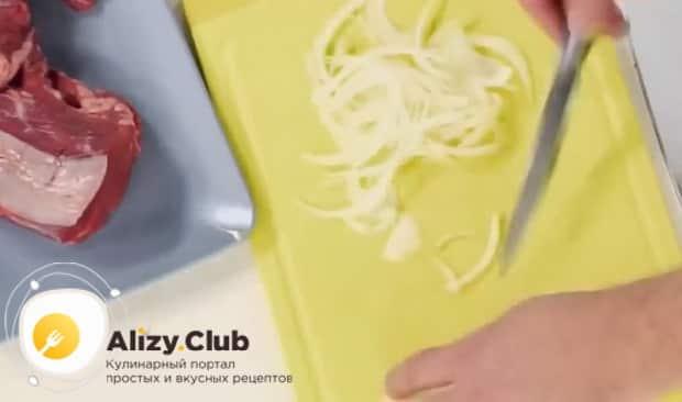 По рецепту. для приготовления сметанного соуса, нарежьте лук.