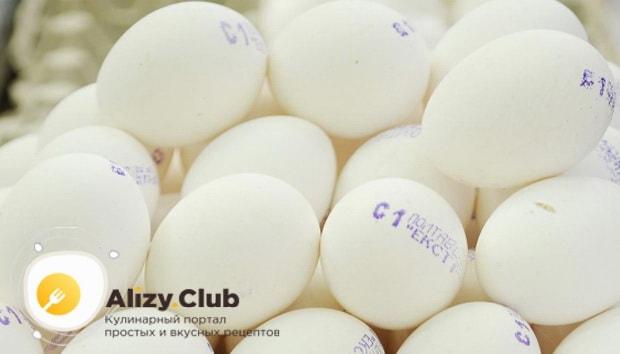 маркированные яйца