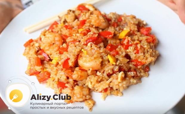 Как приготовить очень вкусный рис с морепродуктами в мультиварке