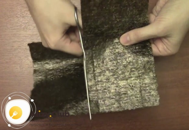Разрезаем пополам широкий лист нори.