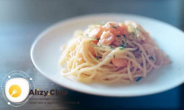 По рецепту для приготовления спагетти с креветками в сливочном соусе, смешайте ингредиенты
