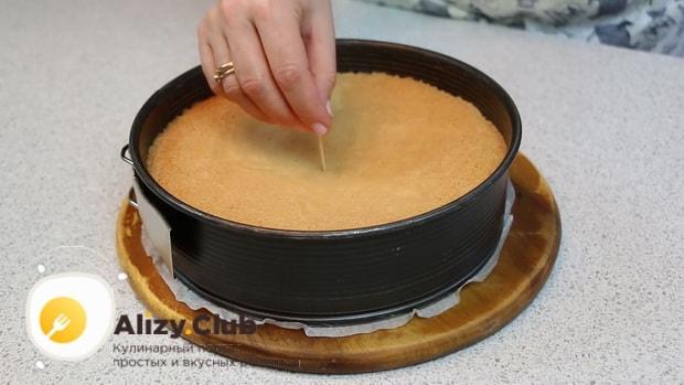 Для приготовления торта чародейка по рецепту в домашних условиях, проверьте степень выпикания