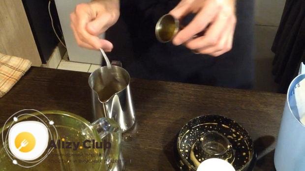 По рецепту для приготовления цитрусового раф кофе, подготовьте все необходимое