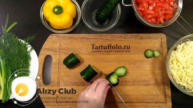 Для приготовления салата со свежими овощами, нарежьте огурцы