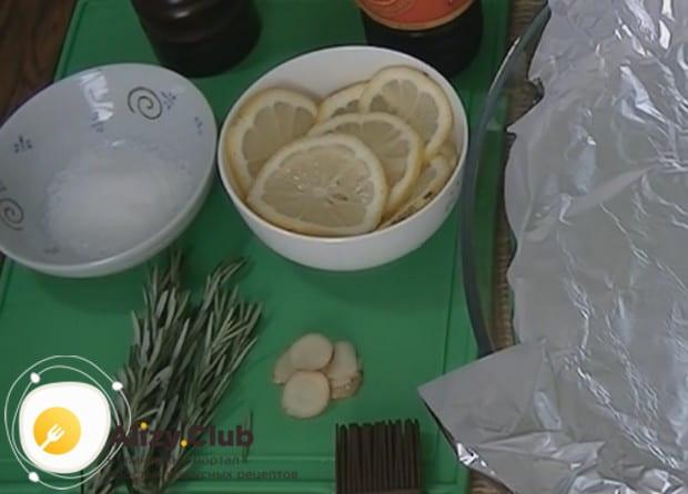 Для этого блюда нам понадобится лимон, имбирь, а также розмарин.