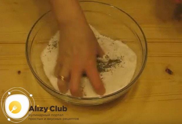 Соль перемешиваем со специями.