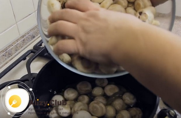 Ставим кастрюлю с маринадом на плиту и выкладываем в нее грибочки.