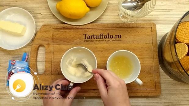 Для приготовления лимонного торта. замочите желатин