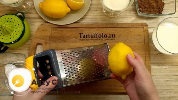 Для приготовления лимонного торта. приготовьте цедру