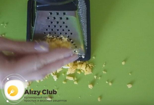 Отдельно на мелкой терке натираем белки и желтки сваренных вкрутую яиц.
