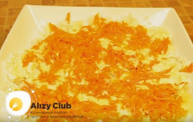 Выкладываем морковку следующим слоем салата.