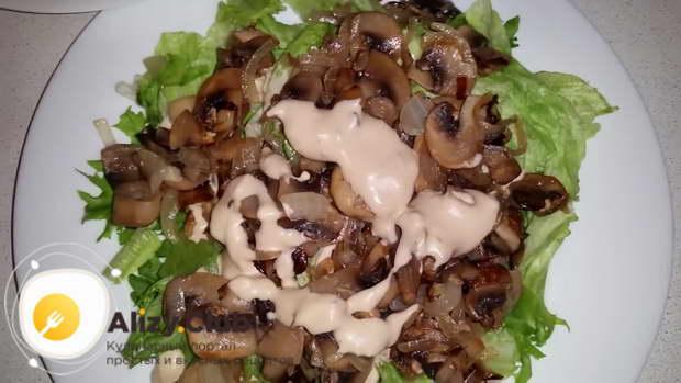 На листья выкладываем обжаренные грибы с луком и смазываем половиной оставшейся заправки