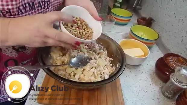салаты ингредиенты шампиньоны ананас орехи
