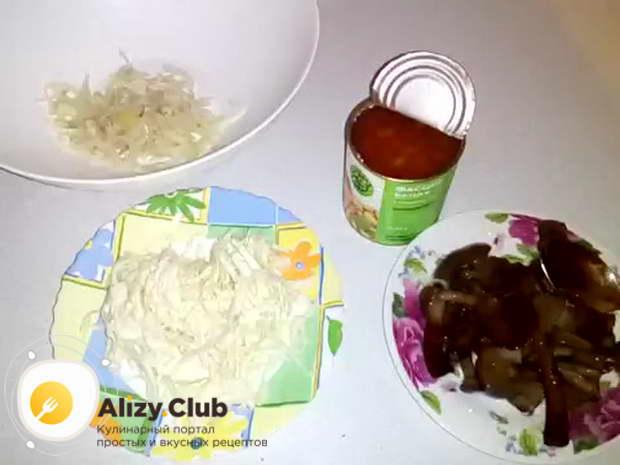 салат с фасолью и маринованными грибами