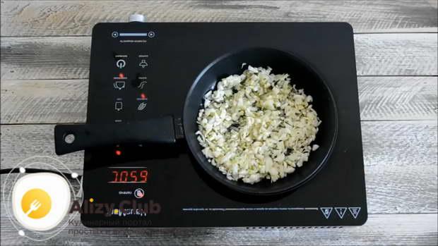 Нарезать мелко 3 луковицы и обжарить до прозрачности
