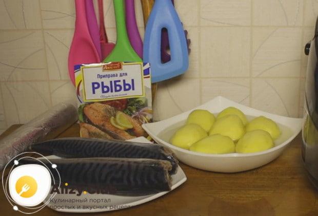 Чистим и моем картофель.
