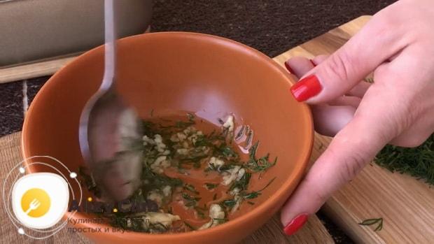 Для приготовления скумбрия запеченной с овощами в фольге, приготовьте заливку