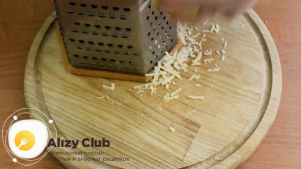 Для приготовления скумбрии запеченная в фольге в духовке, натрите сыр